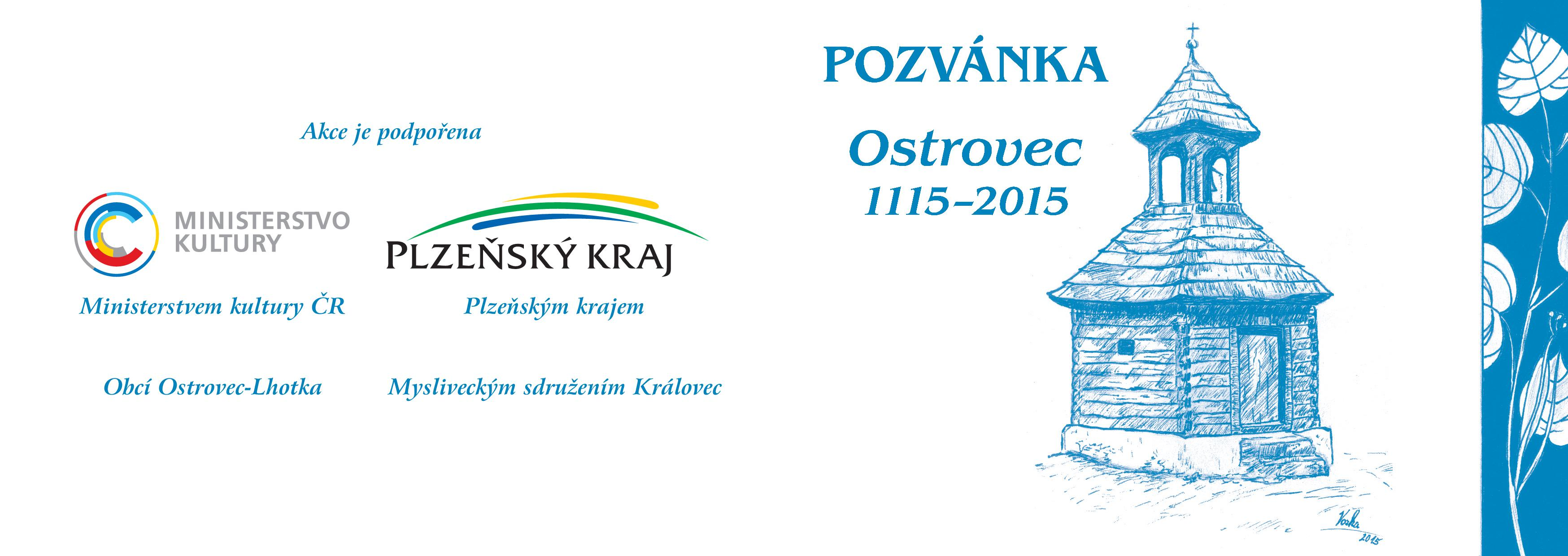 Ostrovec 1115-2015